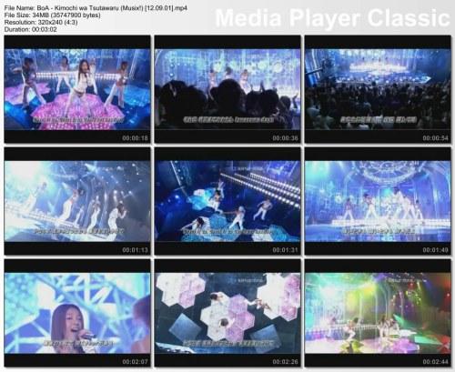 BoA - Kimochi wa Tsutawaru (Musix!) [12.09.01]
