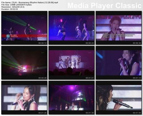 CSJH - Boomerang (Rhythm Nation) [12.28.06]