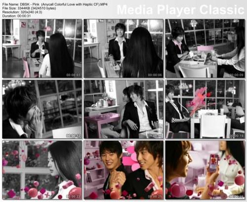 HoSu is SO pink ♥