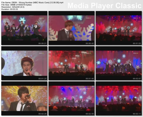 DBSK - Wrong Number (MBC Music Core) [12.06.08]